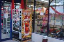 RP Vending 021